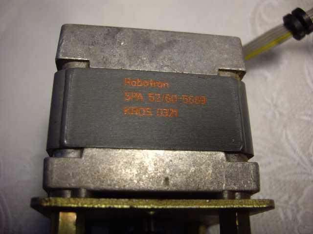 Продам: Импульсный шаговый двигатель Robotron S