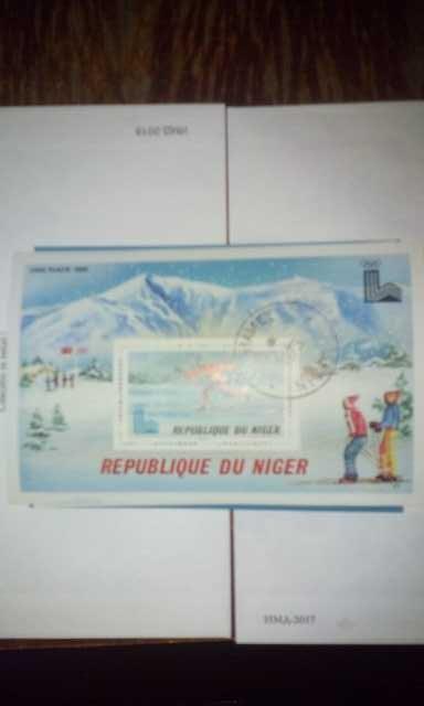 Продам: марка олимпийская - лыжные гонки
