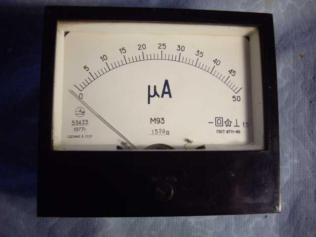 Продам: Микроамперметр М93 1 штука