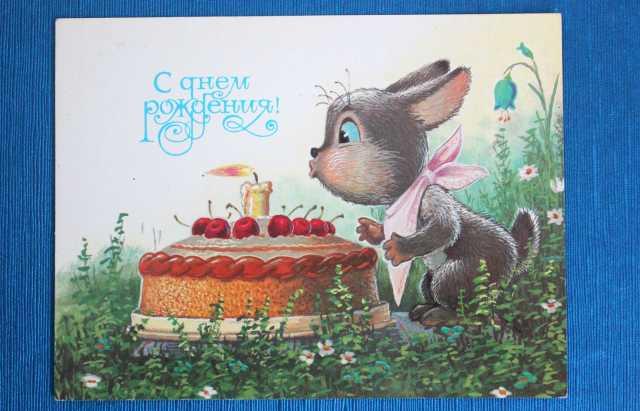 Куплю: открытки в Саратове