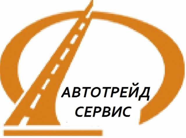 Предложение: ремонт и техническое обслуживание авто