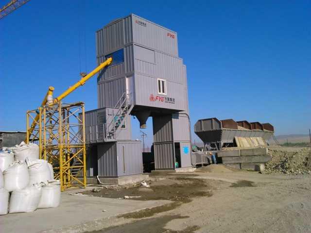 Продам Бетонный завод HZS120D