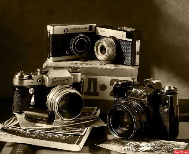 Куплю фотоаппараты, объективы,кинокамеры СССР