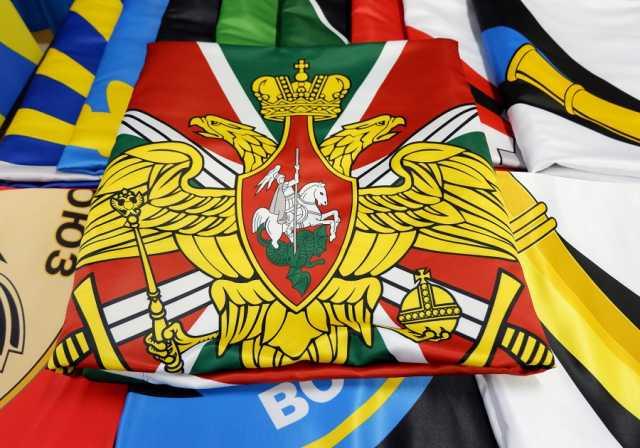 Предложение: Акция февраля на изготовление флагов
