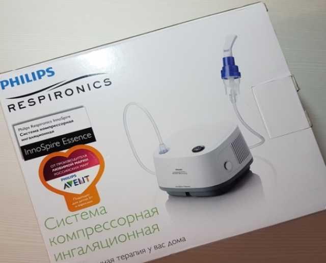 Продам Компрессорный ингалятор Philips