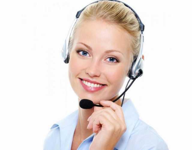 Вакансия: Оператор Call центра