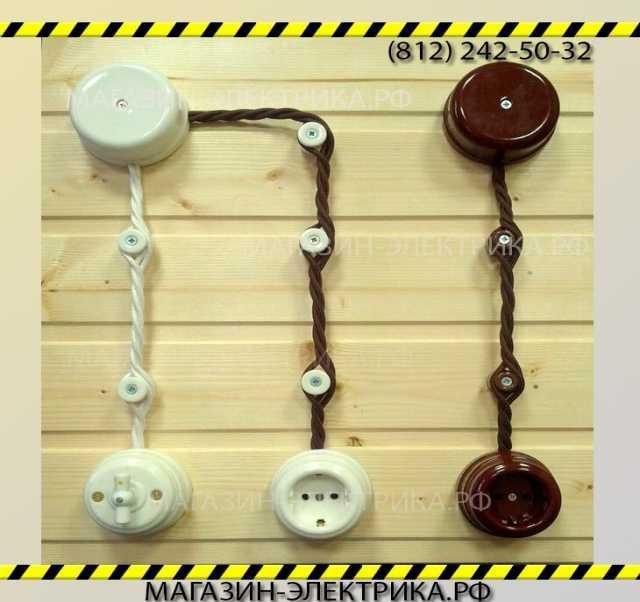 Продам: Ретропроводка в доме. Наружный монтаж.