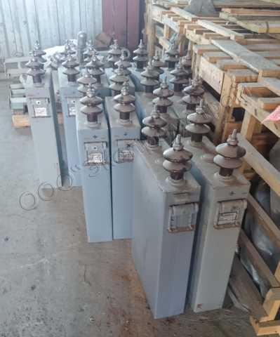 Продам: конденсаторы КС2-0,38-50 КЭ2-0,38-26