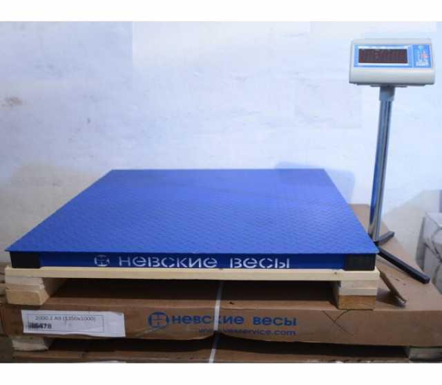 Продам ВСП4-2000А