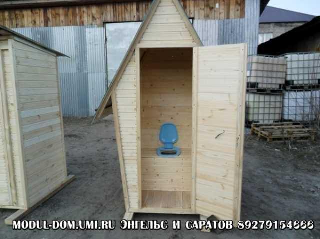Предложение: Дачный туалет в Энгельсе