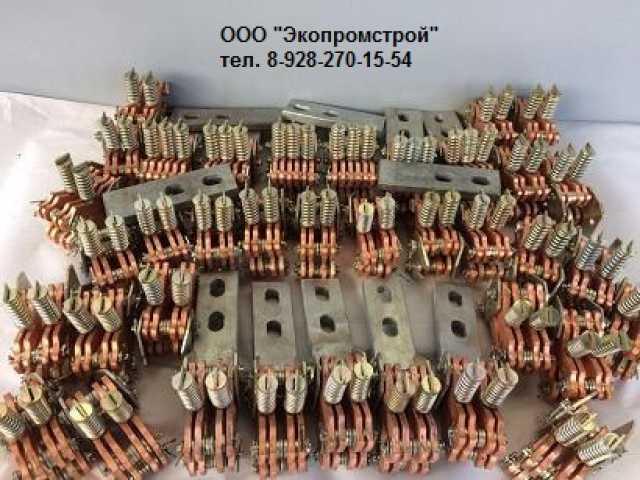 Продам: розетки контактные 5АХ к выкл. ВМПЭ