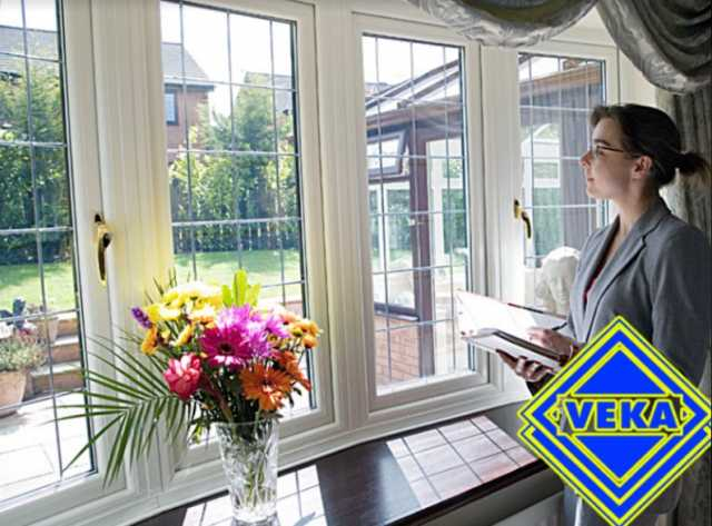 Продам Установка окон балконов ПВХ от производителя VEKA