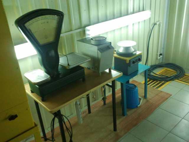 Предложение: Лаборатория