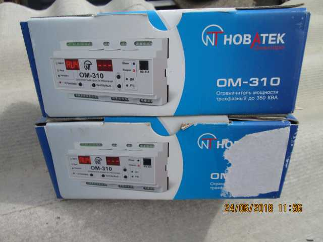 Продам Ограничитель мощности ОМ-310