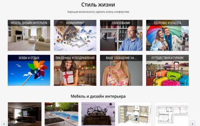 Предложение: Все по 500 руб. Биржа фриланс-услуг