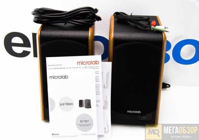 Продам Акустическая система Microlab B - 77