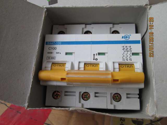 Продам Выключатель автоматический ВА47-100 100А