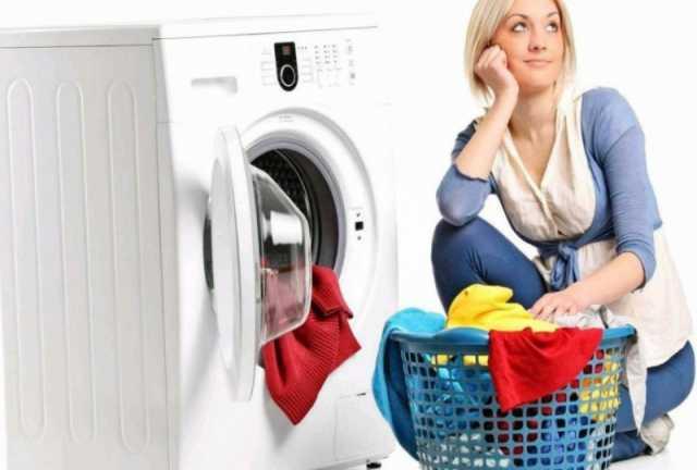 Предложение: Ремонт стиральной машины
