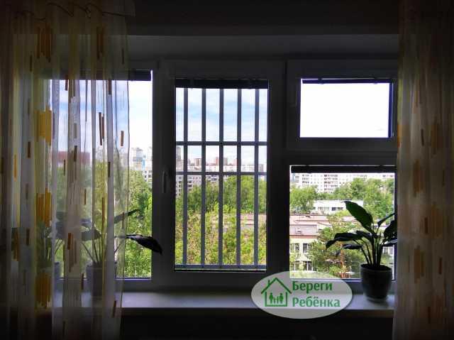 Продам 100% Защита на окна для детей