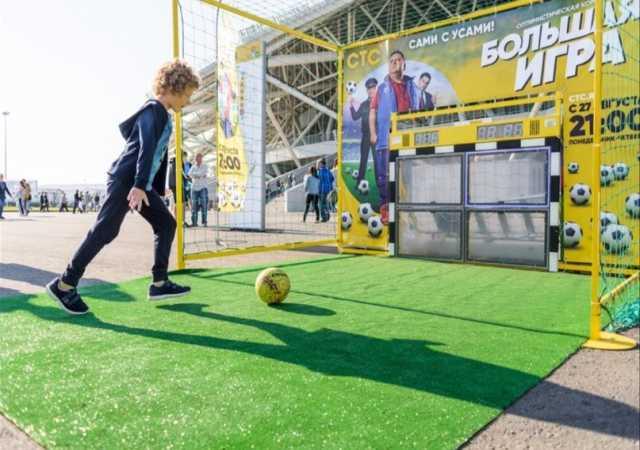 Продам: Интерактивные футбольные ворота