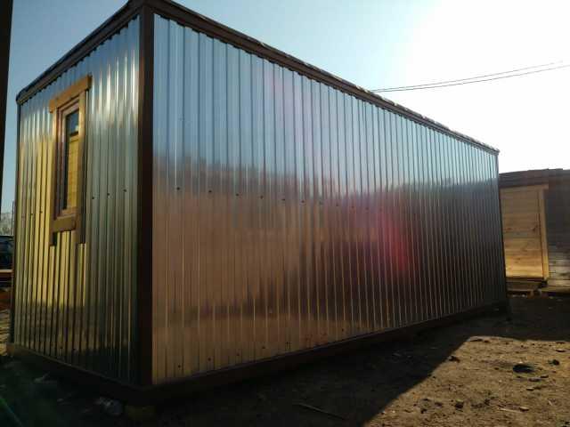 Продам Производим блок контейнера
