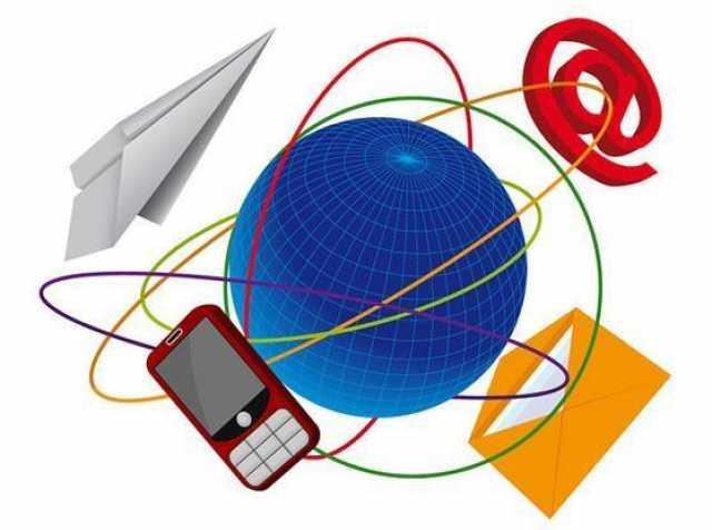 Предложение: Интернет, локальные сети, WiFi, SmartTV.