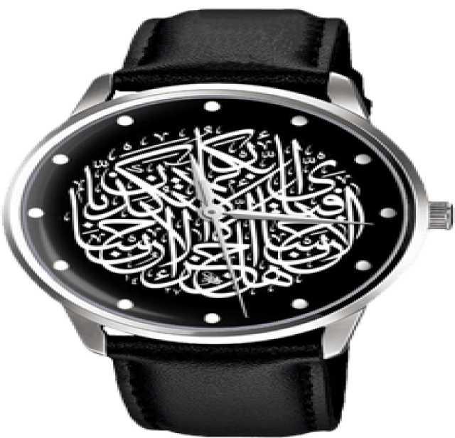 Продам Часы Аль-курси