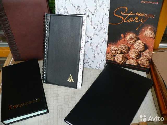 Продам Записные книжки и визиточница