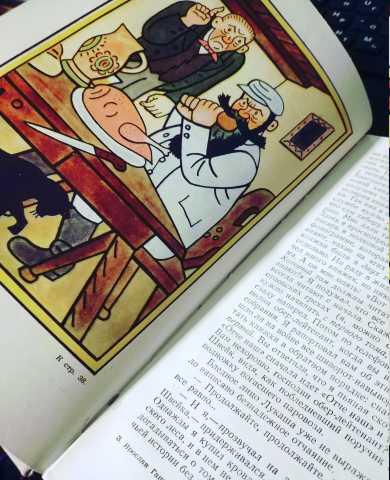 Продам 1958 Гашек Приключения Швейка цв рисунки