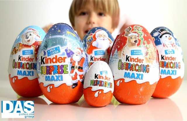 Требуется: Упаковщик(ца) киндер яиц