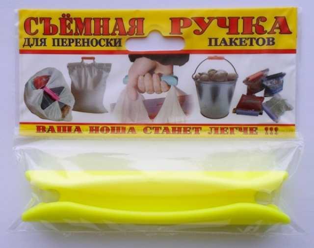 Продам: Ручка для переноски пакетов