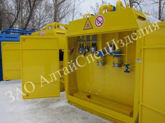 Продам: Контейнер хранения метанола