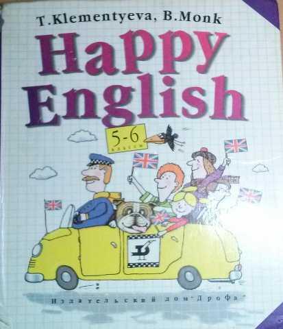 Продам Happy English. 5-6 классы