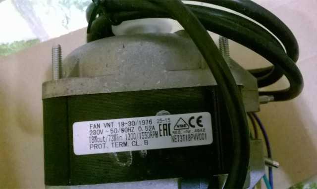 Продам: Электродвигатель