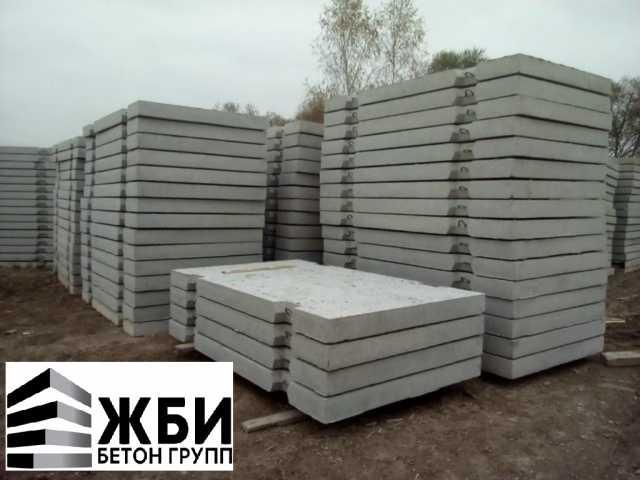 Продам плита дорожная 3*1,75 в Москве