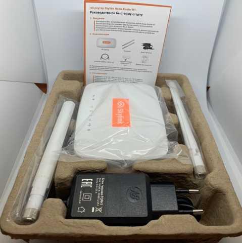 Продам: Уже Прошитый Роутер 4G