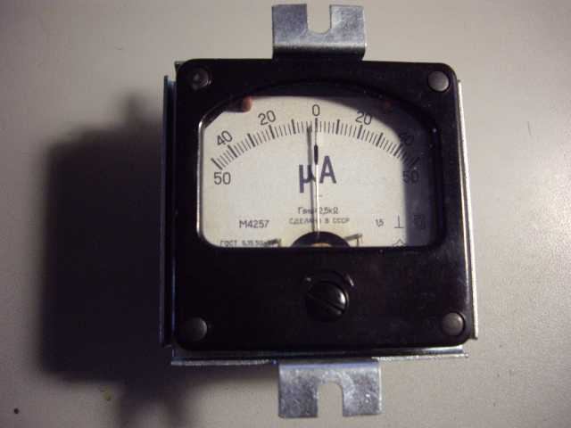 Продам: Микроамперметр М4257 1шт.