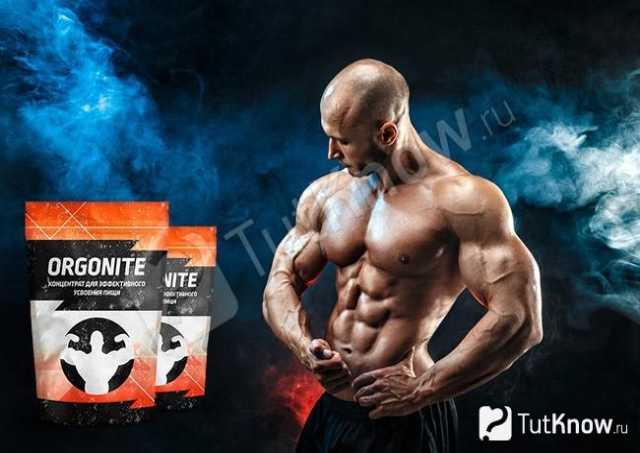 Продам концентрат для увеличения мышечной массы