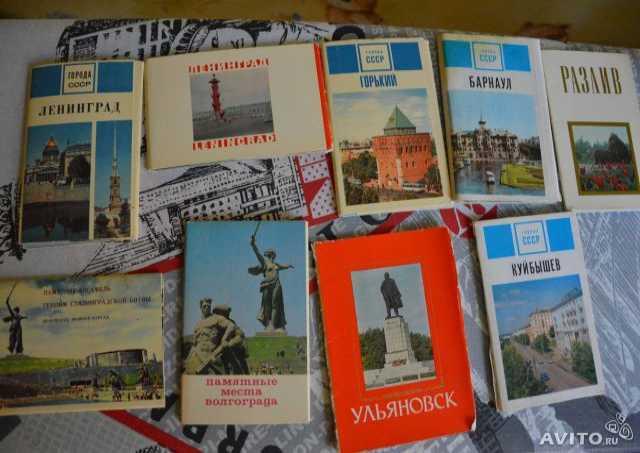 Продам: Открытки СССР 1960-1989 год