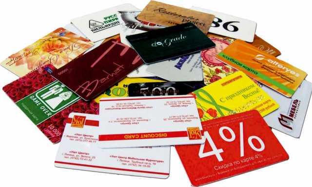 Куплю БРАК, ПВХ карт (вырубку, облой,высечку)
