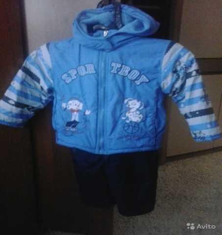 Продам Детский костюм (демисезонный)