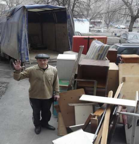 Предложение: Вывоз мусора Грузчики Утилизация Снос