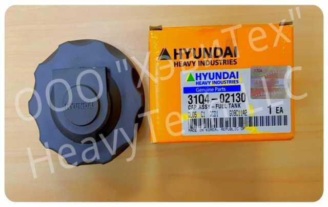 Продам 31Q4-02130 Крышка топливного бака