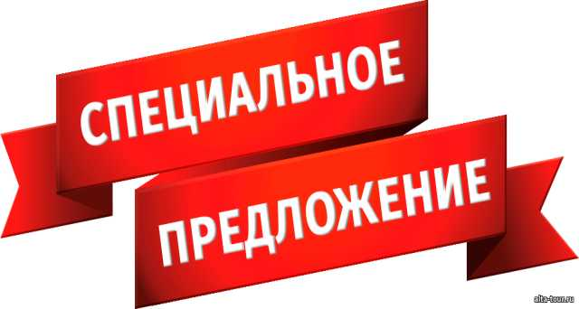 Изображение - Помощь в оформлении кредита в екатеринбурге за откат 2INfr