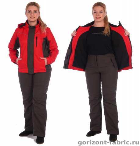 Предложение: Зимняя и демисезонная одежда