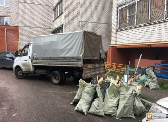 Предложение: Вывоз строительного мусора, металлолома