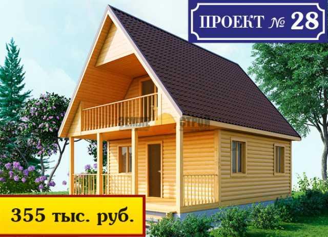 Продам: Проект №28