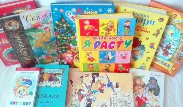 Продам Подарочные книги малышам
