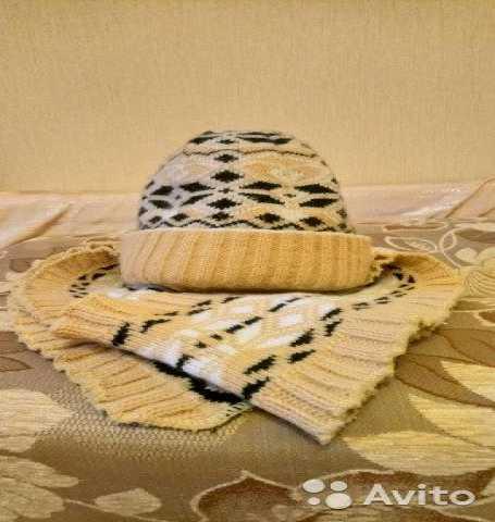 Продам Шапки в количестве 3 штук + шарф