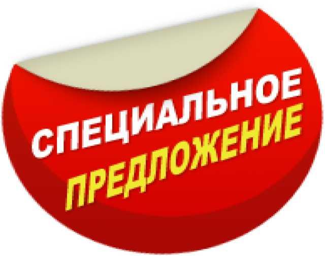 Изображение - Помощь в оформлении кредита в екатеринбурге за откат Le2wo